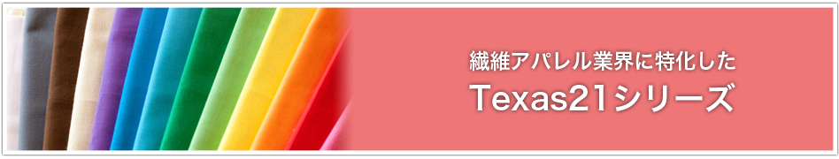 の評判・口コミ|転職 株式会社桜井グラフィックシステムズ